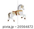 イラスト素材「メリーゴーランドの馬」  20564872