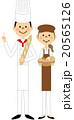 パン屋さん 20565126