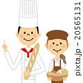 パン屋さん 20565131