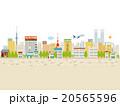 東京の街並イメージ、地面 20565596