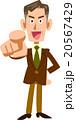 ビジネスマン 指差す 年輩のイラスト 20567429