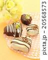 チョコレート ハート 20568573