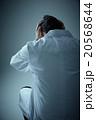 医者 男性 落込むの写真 20568644