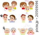 家族 笑顔 心配のイラスト 20569096