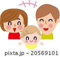 夫婦 笑顔 イラストのイラスト 20569101