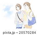 旅行のイメージ 20570284