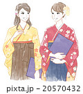 女性 袴 卒業のイラスト 20570432