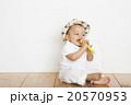 ジャマイカの赤ちゃんの笑顔 20570953