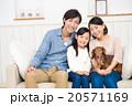 ファミリー イメージ 20571169