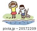 川遊びする子供 20572209