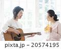 人物 女性 演奏 20574195