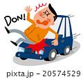 自動車事故 20574529