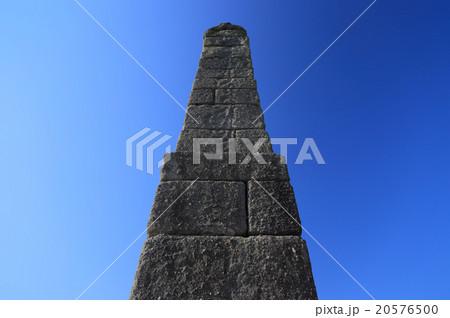 三豊市、県指定有形文化財、(八百比丘尼の伝説が残る)威徳院勝造寺層塔(通称「石の塔」) 20576500