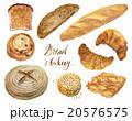 パン ブレッド 食のイラスト 20576575