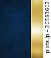 素材 背景素材 背景のイラスト 20583602