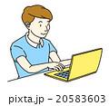 ベクター 男性 ノートパソコンのイラスト 20583603