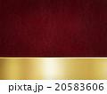 素材 背景素材 背景のイラスト 20583606