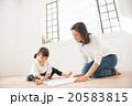 ミドルファミリー イメージ 20583815