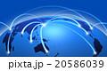 グローバル ネットワーク インターネットのイラスト 20586039