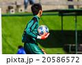 高校サッカー 20586572