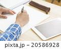 勉強する子供 タブレットで勉強する ボディーパーツ パーツカット タブレット 20586928