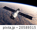 Space Station Orbiting Earth 20589315