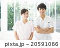 医療 男女 チームの写真 20591066