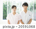 医療 男女 チームの写真 20591068