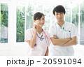医療 男女 チームの写真 20591094