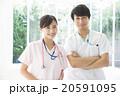 医療 男女 チームの写真 20591095