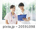 医療 男女 チームの写真 20591098