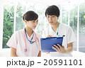 医療 男女 チームの写真 20591101
