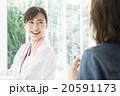 医療 看護師 女医の写真 20591173