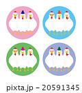 年賀状素材 鶏 酉のイラスト 20591345