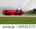 消防車 20591573