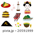 京都名物 20591999