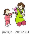 保育士 女の子 人物のイラスト 20592394