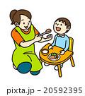 保育士 人物 保育のイラスト 20592395