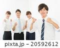 フレッシュビジネスチーム イメージ 20592612