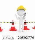 工事現場で連絡を行う人物 20592779