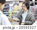 スーパーマーケット 20593327