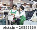 レジ 女性 スーパーマーケットの写真 20593330