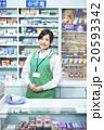 スーパーマーケット 20593342