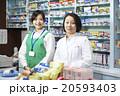 スーパーマーケット 20593403
