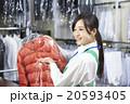 スーパーマーケット 20593405