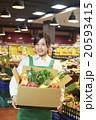 スーパーマーケット 20593415