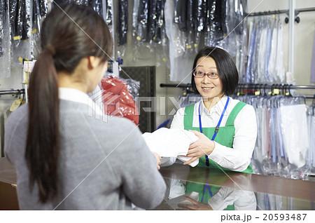 スーパーマーケット 20593487