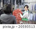 スーパーマーケット 20593513