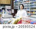 スーパーマーケット 20593524