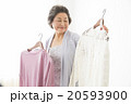 洋服を選ぶシニア女性 20593900